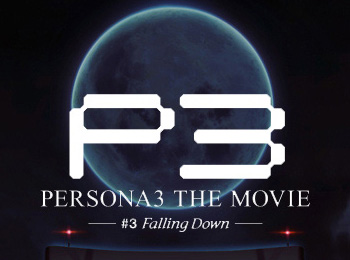 Persona 3 the Movie #3 Falling Down Releases April 4th + Character Designs Released