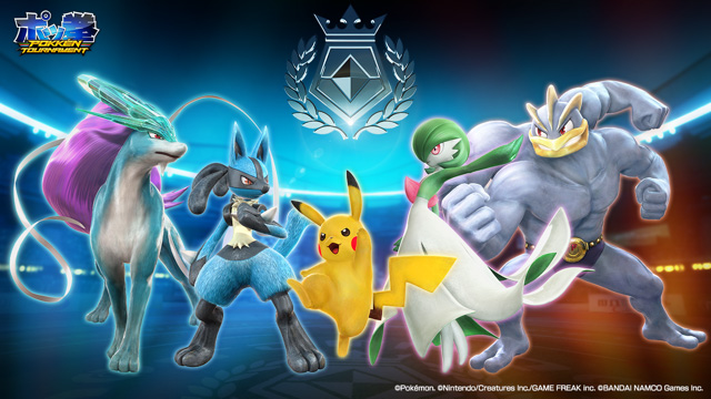 Pokken-Tournament-Characters
