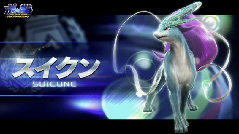 Pokken-Tournament-Suicune-Announced