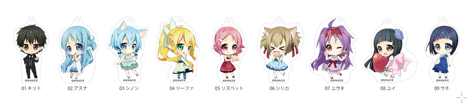 Sword-Art-Online-Sing-All-Overtures-Products-Charm-Set