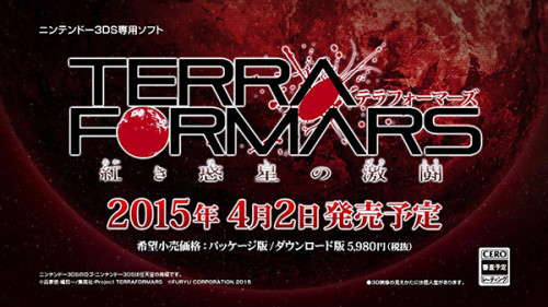 Terra-Formars-Akaki-Hoshi-No-Gekitou-3DS---Commercial