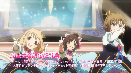 The-IDOLM@STER-Cinderella-Girls---Blu-ray-DVD-Announcement-Commercial