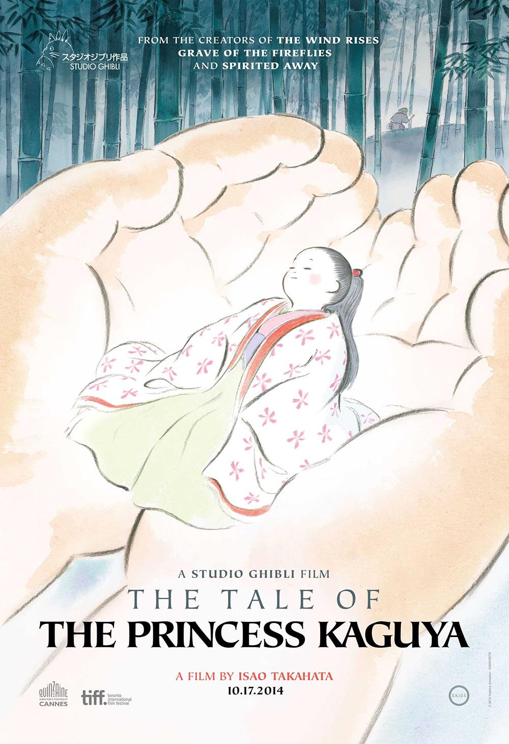 The-Tale-of-Princess-Kaguya-Movie-Poster
