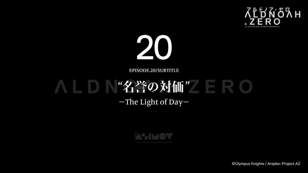 Aldnoah.Zero-Second-Cour-Episode-8-Preview-Image-1