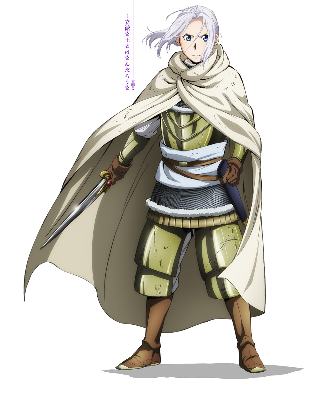 Arslan-Senki-Anime-Character-Visual-Arslan