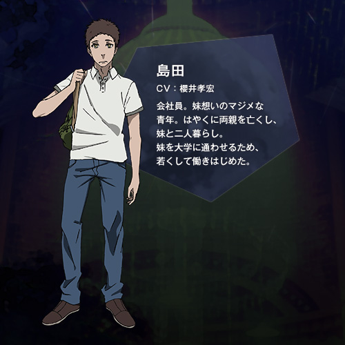 Death-Parade-Episode-8-Preview-Character-Shimada