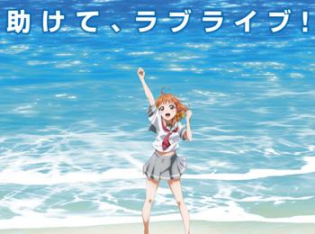 Dengeki-Gs-Teases-Love-Live!-Sunshine,-New-Love-Live!-Anime