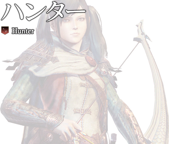 Dragons-Dogma-Online-Hunter-Class-Image-2