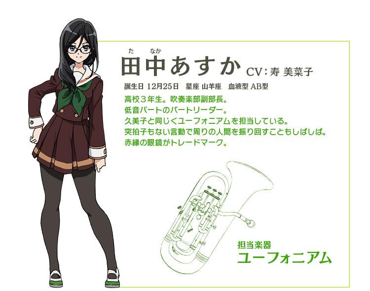Hibike!-Euphonium-Anime-Character-Design-Asuka-Tanaka