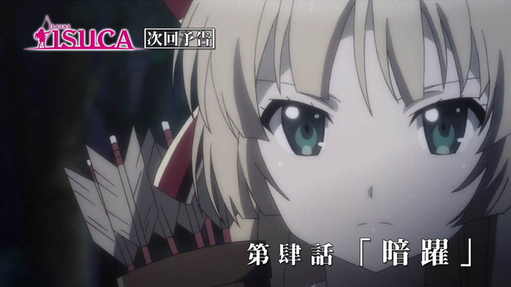 Isuca-Episode-4-Preview-Image