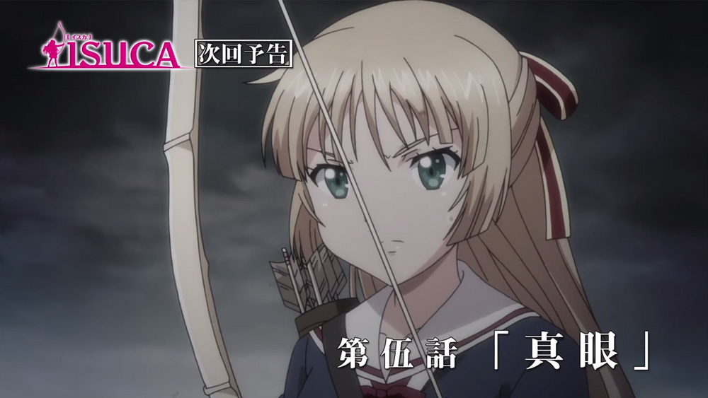 Isuca-Episode-5-Preview-Image
