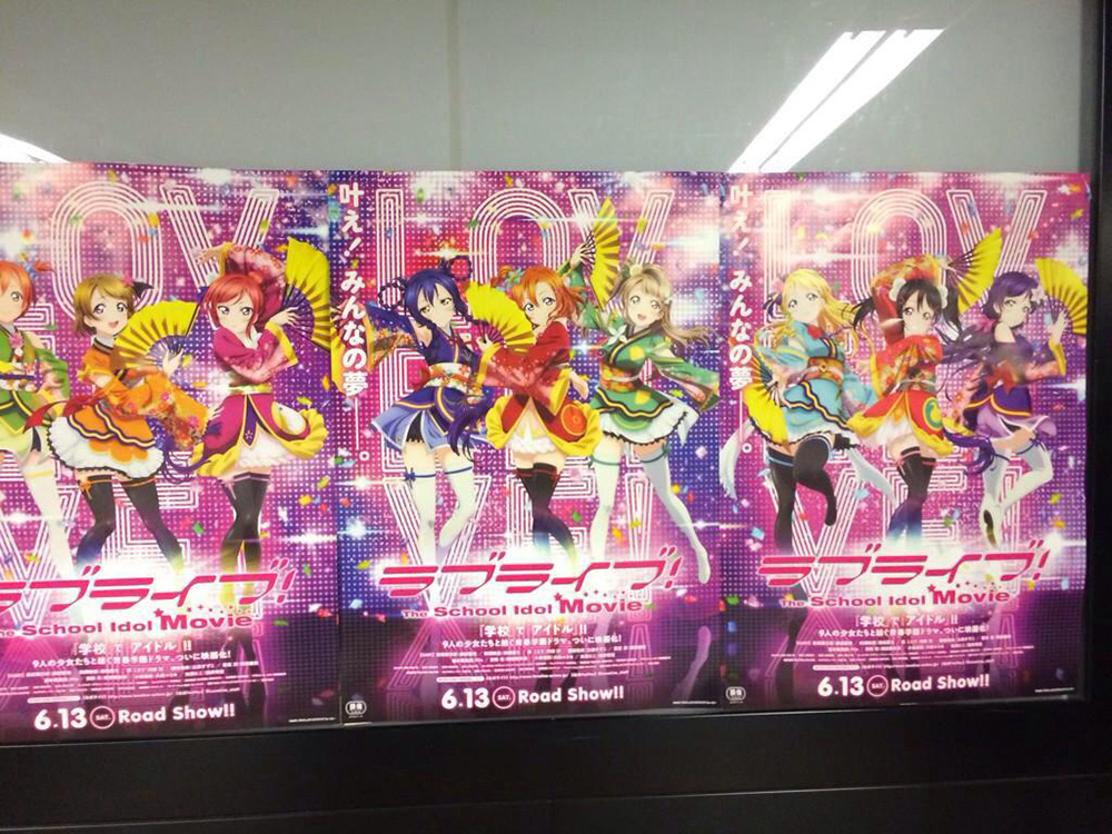 Love-Live!-The-School-Idol-Movie-Announcement