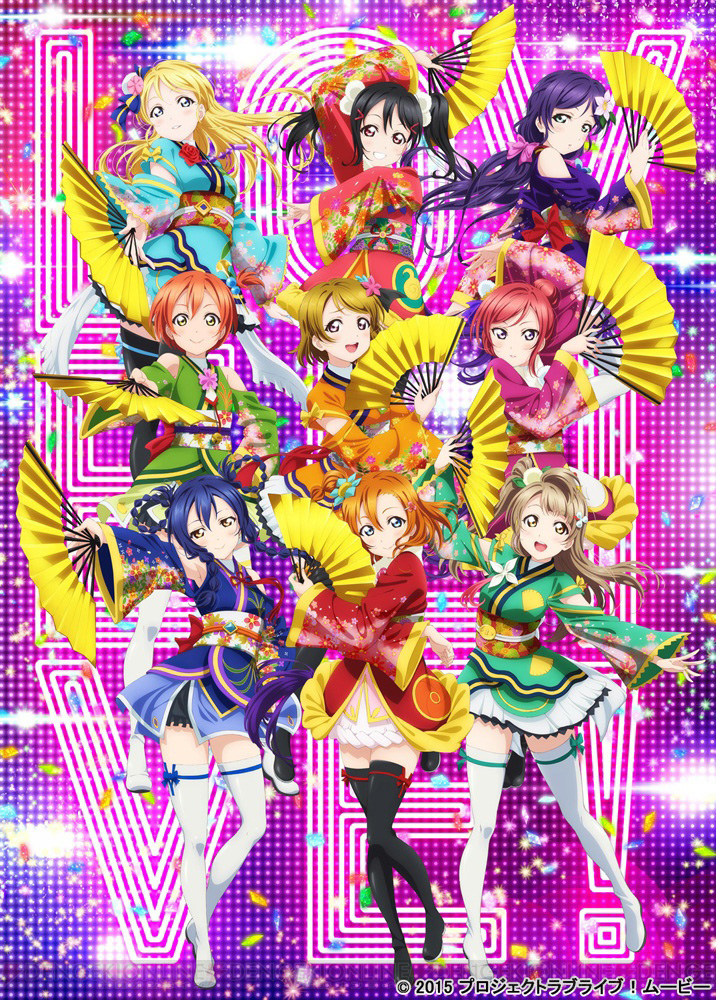Love-Live-The-School-Idol-Movie-Visual-v2