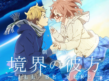 New Visual & Trailer Out for Kyoukai no Kanata Ill Be Here + Theme Song Revealed