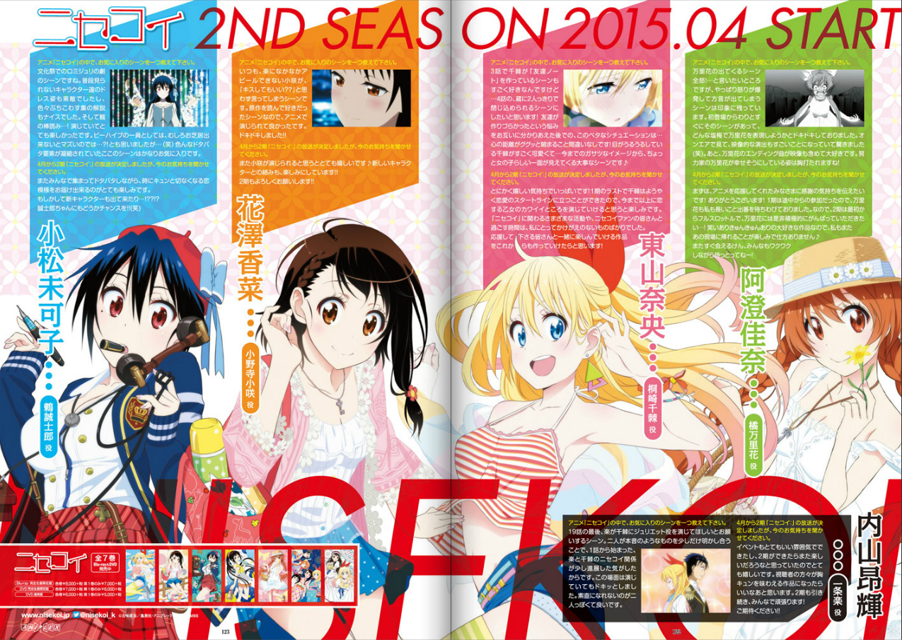 Nisekoi-Season-2-Magazine-Visual