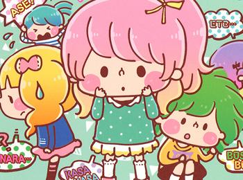 Onnanoko-tte.-Anime-Adaptation-Announced
