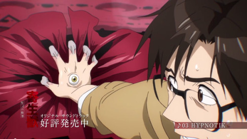 Parasyte--the-maxim----Official-Soundtrack-Promotional-Video