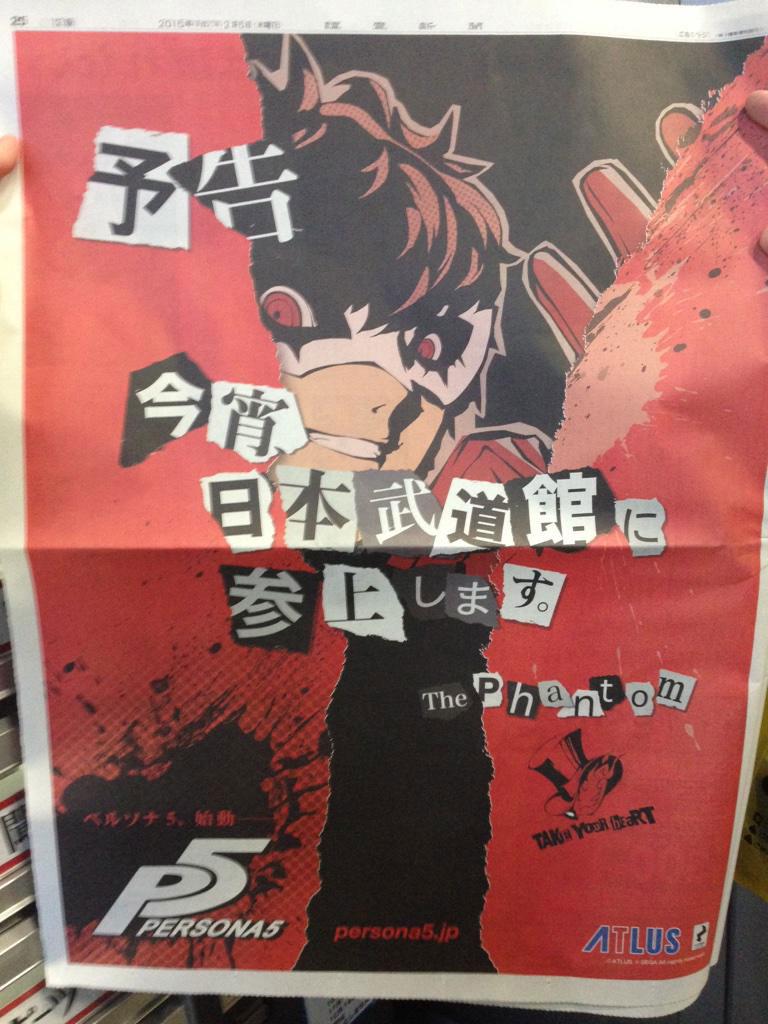 Persona-5-LiveStream-Image-Newspaper