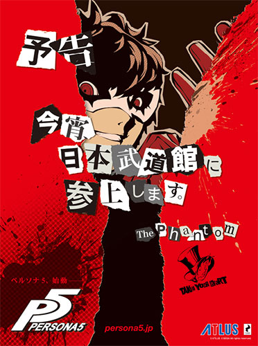 Persona-5-LiveStream Image