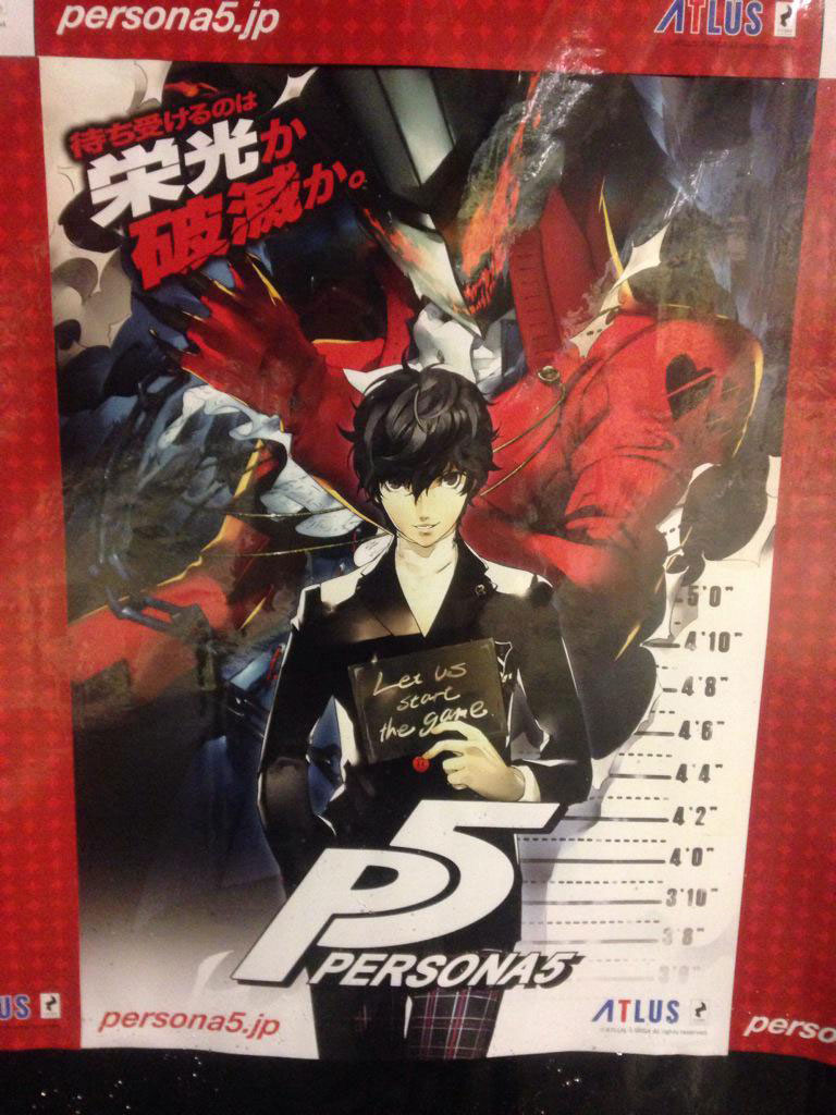 Persona-5-Poster