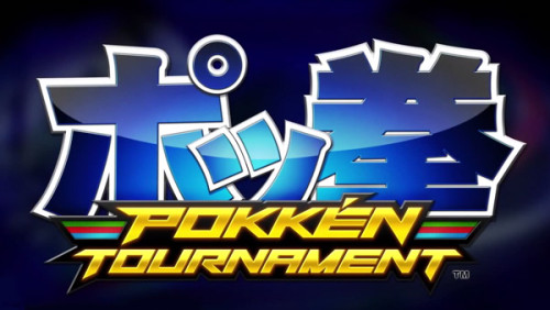 Pokken-Tournament---4-Minute-Gameplay-Video