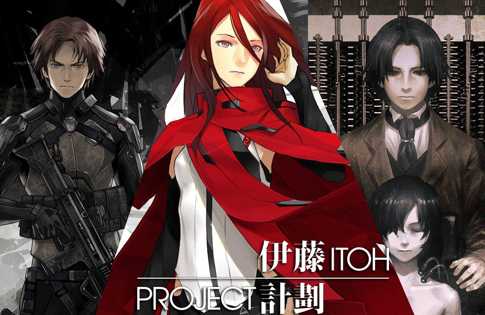 Project-Itoh-Visual