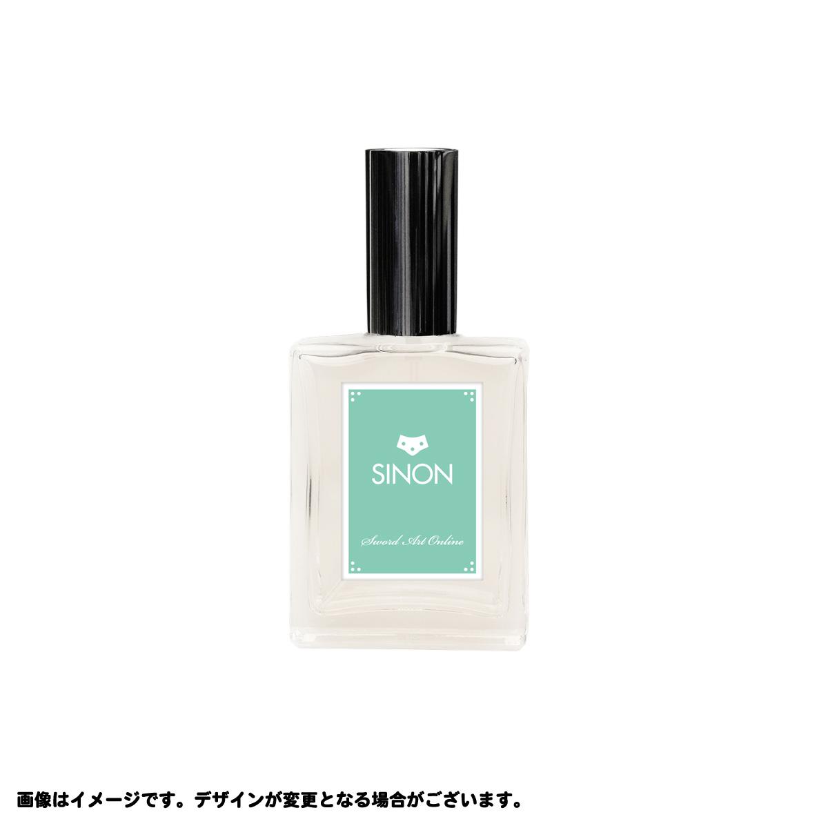 Sword-Art-Online-II-Perfume-Sinon
