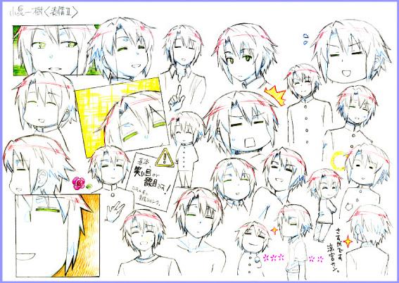 The-Disappearance-of-Nagato-Yuki-Chan-Anime-Character-Design-Sheet-Itsuki-Koizumi