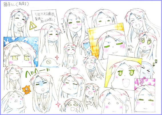 The-Disappearance-of-Nagato-Yuki-Chan-Anime-Character-Design-Sheet-Tsuruya