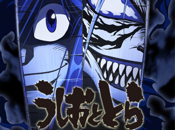 Ushio-to-Tora-TV-Anime-Adaptation-Announced-for-July-+-Visual-&-Staff-Revealed
