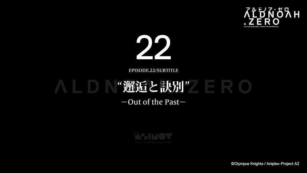 Aldnoah.Zero-Second-Cour-Episode-10-Preview-Image-1