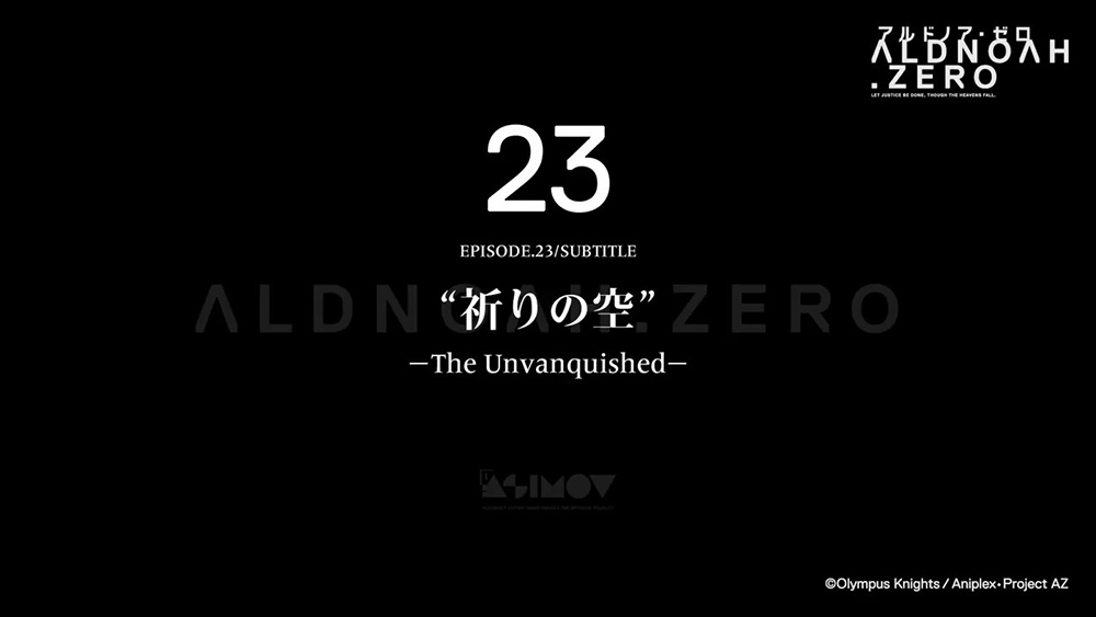 Aldnoah.Zero-Second-Cour-Episode-11-Preview-Image-1