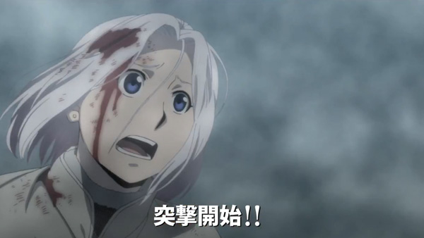 Arslan Senki – 30 Seconds Commercial