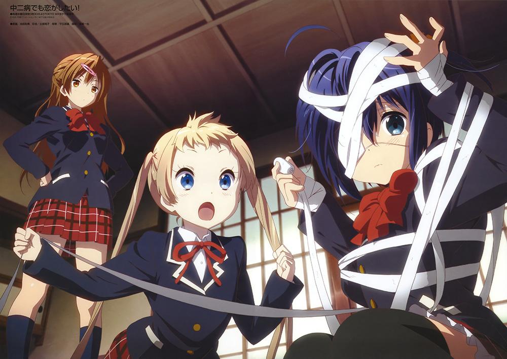 Charapedia-Top-20-Anime-You-Would-Recommend-to-Others-#11-Chuunibyou-demo-Koi-ga-Shitai!