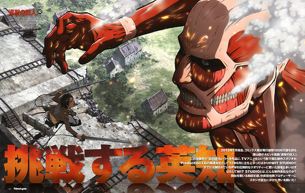 Charapedia-Top-20-Anime-You-Would-Recommend-to-Others-#16-Attack-on-Titan