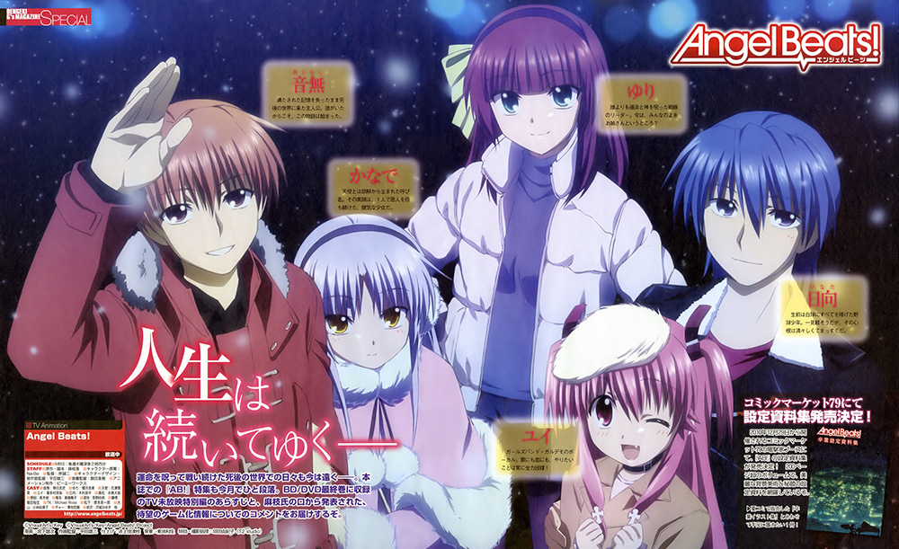 Charapedia-Top-20-Anime-You-Would-Recommend-to-Others-#2-Angel-Beats!