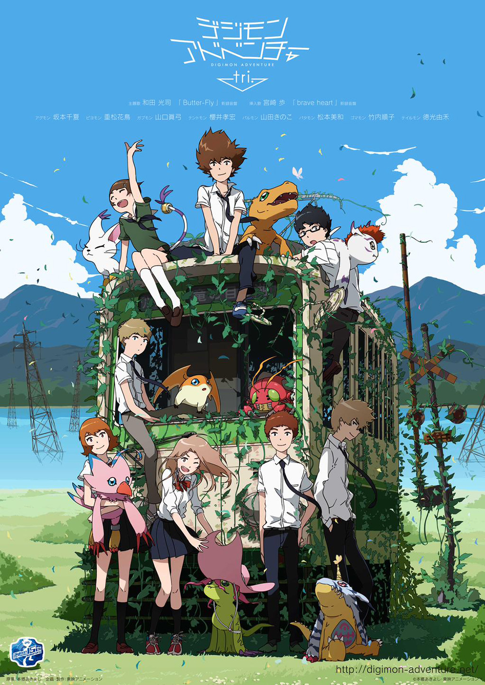 Charapedia Top 20 Anticipated Anime of Spring 2015 #13 Digimon Adventure tri