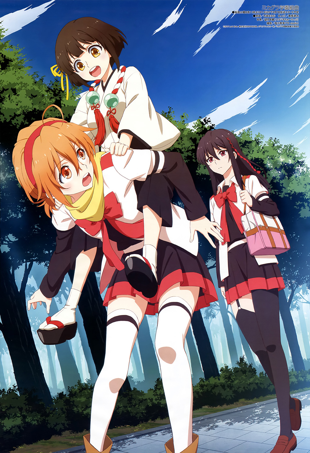 Charapedia Top 20 Anticipated Anime of Spring 2015-#19-Mikagura-Gakuen-Kumikyoku