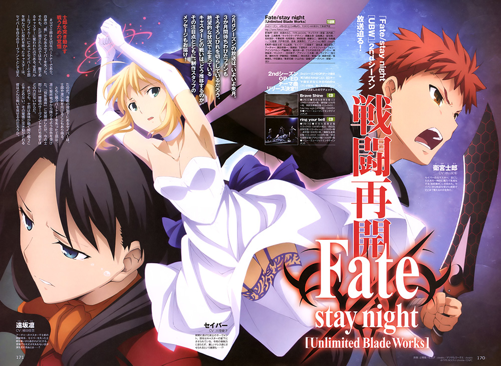 Charapedia Top 20 Anticipated Anime of Spring 2015-#4-Fate-stay-night-Unlimited-Blade-Works-2nd-Season