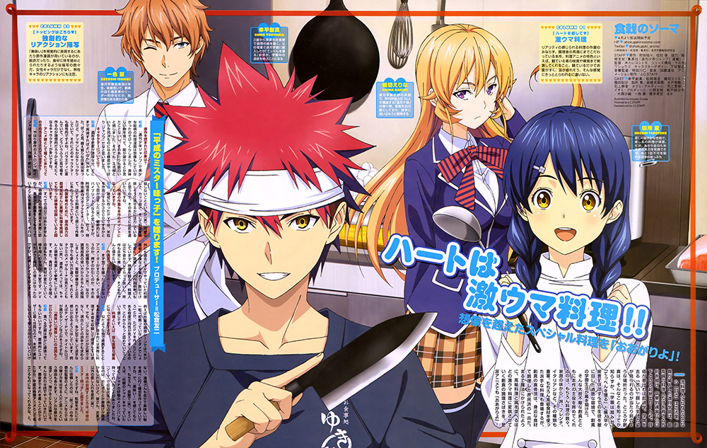 Charapedia Top 20 Anticipated Anime of Spring 2015-#5-Shokugeki-no-Souma