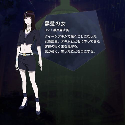 Death-Parade-Episode-10-Preview-Character-Kurokami-no-Onna