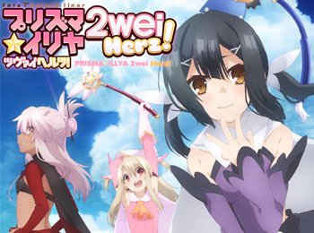 Fate-kaleid-liner-Prisma-Illya-2wei-Herz!-Visual,-Cast-&-Promotional-Video-Revealed