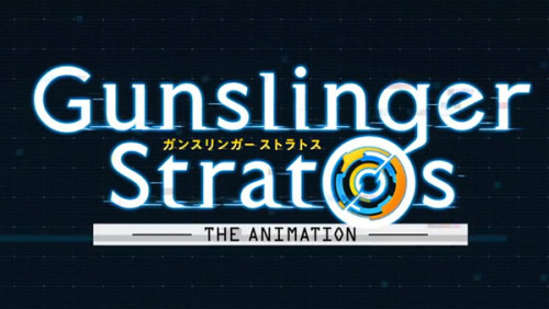 Gunslinger-Stratos--The-Animation----Commercial
