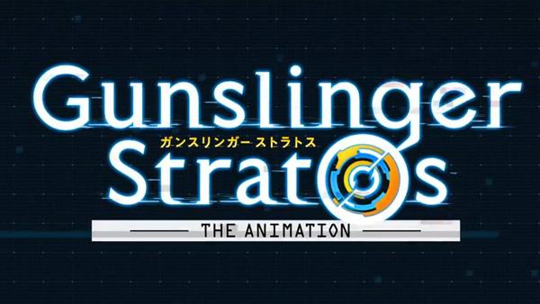 Gunslinger-Stratos--The-Animation----Commercial