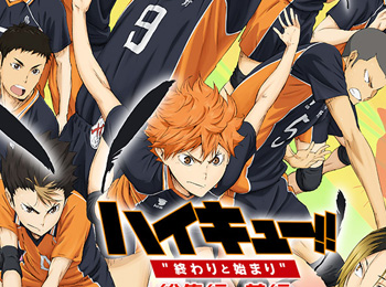 Haikyuu!!-Season-2-Airs-This-October-+-New-Visual