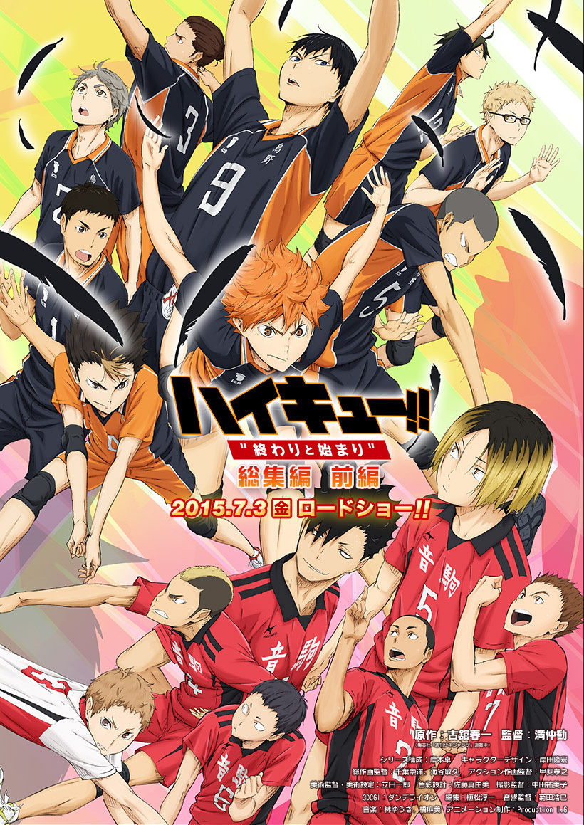 Haikyuu!!-Season-2-Anime-Visual-2