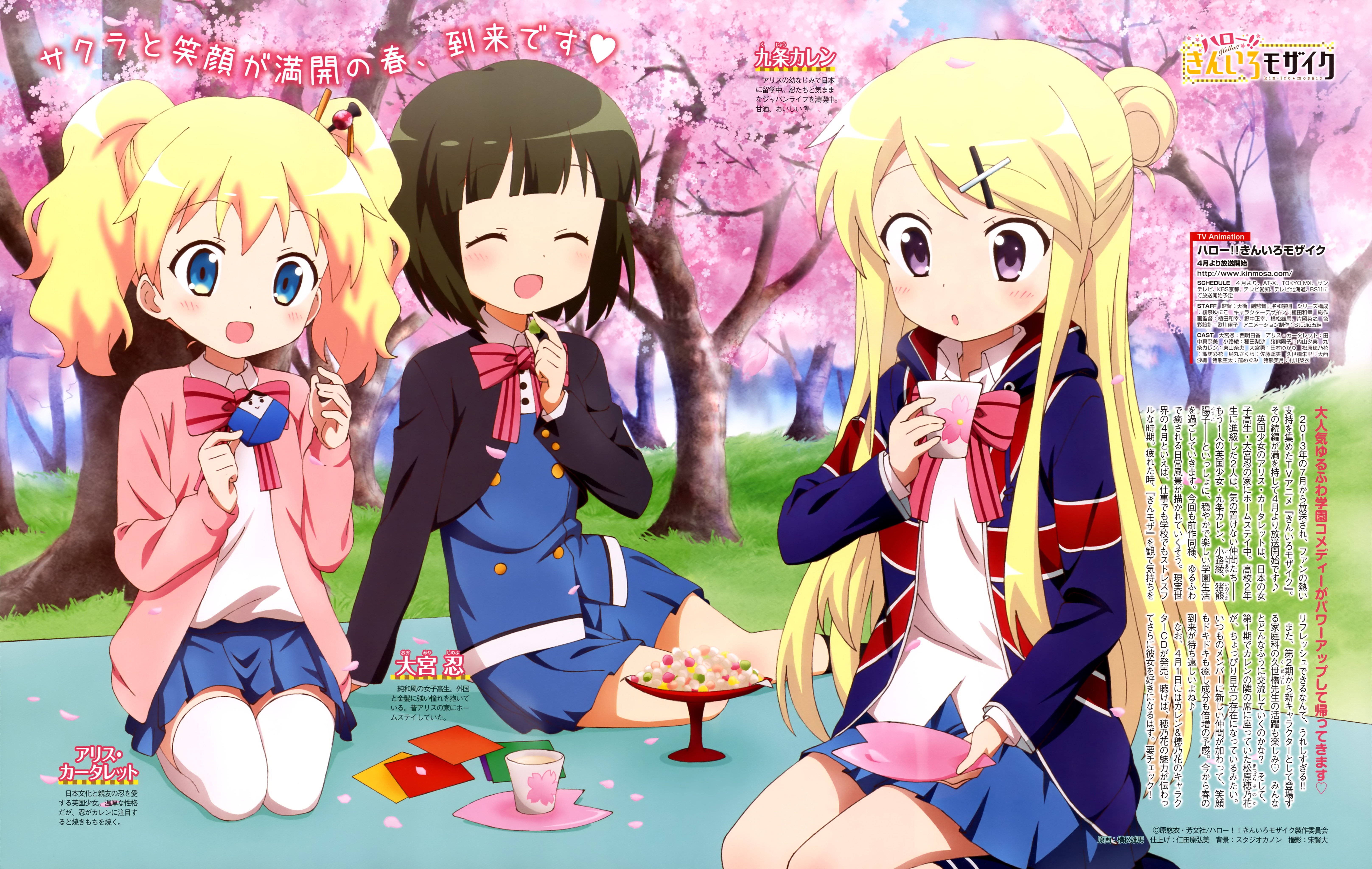 Hello!!-Kiniro-Mosaic-Magazine-Visual