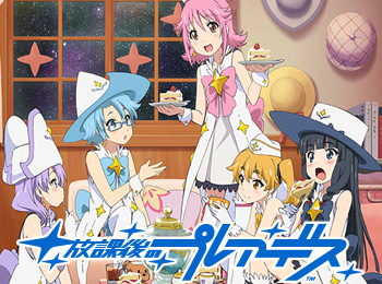 Houkago-no-Pleiades-TV-Anime-Visuals,-Theme-Songs-&-Blu-ray-Revealed