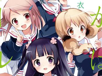 Kiniro-Mosaic-Creator,-Yui-Haras-Wakaba-Girl-Receives-TV-Anime-in-July