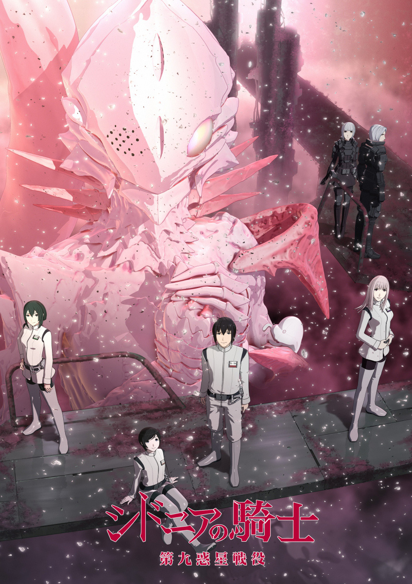 Knights-of-Sidonia-Season-2-Visual-2